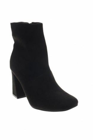 Γυναικεία μποτάκια Boohoo, Μέγεθος 38, Χρώμα Μαύρο, Κλωστοϋφαντουργικά προϊόντα, Τιμή 10,67€