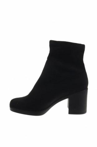 Γυναικεία μποτάκια Boohoo, Μέγεθος 40, Χρώμα Μαύρο, Κλωστοϋφαντουργικά προϊόντα, Τιμή 10,67€