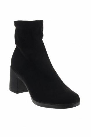 Γυναικεία μποτάκια Boohoo, Μέγεθος 41, Χρώμα Μαύρο, Κλωστοϋφαντουργικά προϊόντα, Τιμή 10,67€