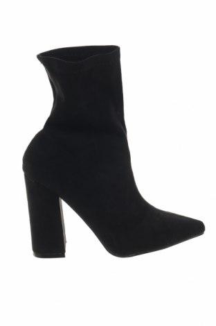 Γυναικεία μποτάκια Boohoo, Μέγεθος 38, Χρώμα Μαύρο, Κλωστοϋφαντουργικά προϊόντα, Τιμή 10,55€