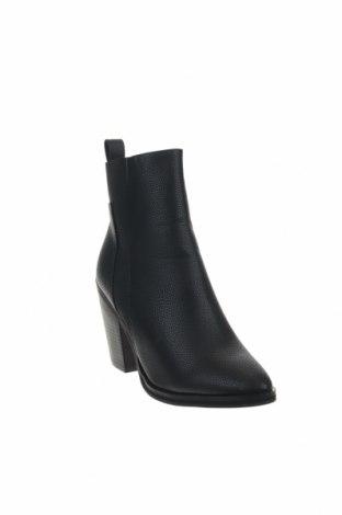 Дамски обувки Boohoo, Размер 40, Цвят Черен, Еко кожа, Цена 51,75лв.