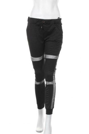 Дамски панталон, Размер S, Цвят Черен, Цена 23,21лв.