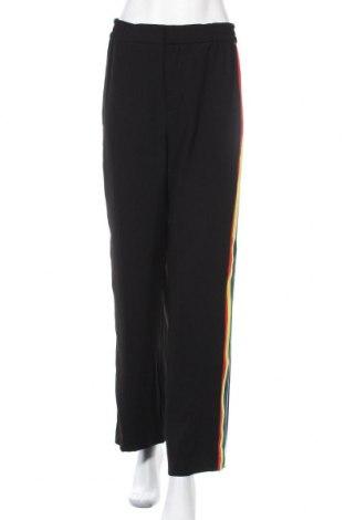 Дамски панталон Zara, Размер M, Цвят Черен, Цена 29,30лв.