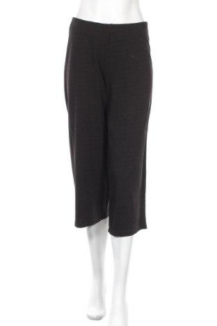 Дамски панталон Zara Trafaluc, Размер S, Цвят Черен, Цена 10,56лв.