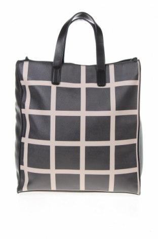 Детска чанта Reserved, Цвят Сив, Еко кожа, Цена 45,26лв.