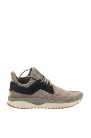 Мъжки обувки PUMA, Размер 40, Цвят Сив, Текстил, еко кожа, Цена 119,25лв.