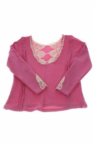 Детска блуза Poof