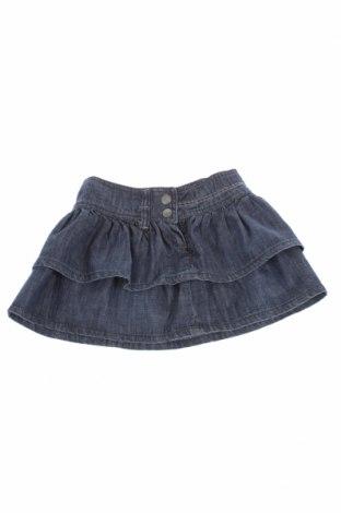 Детска пола Fashion