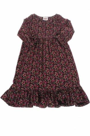 Детска рокля Yigga