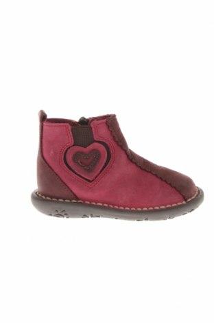 Детски обувки Vertbaudet