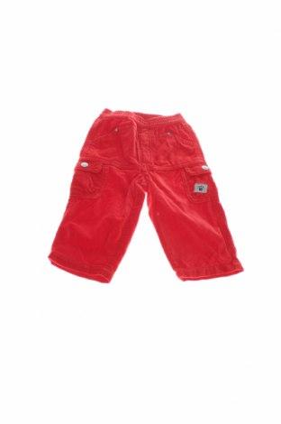 Детски панталон Motion