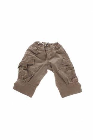 Детски панталон Star Girl