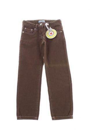 Детски панталон To Be Too