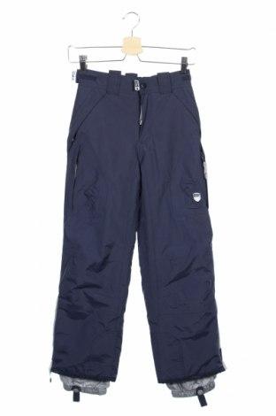 Детски панталон за зимни спортове