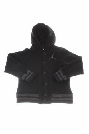Παιδικό αθλητικό μπουφάν Jordan
