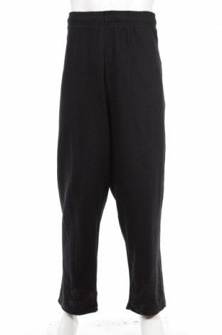 Męskie spodnie sportowe Furious