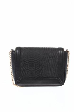 Дамска чанта H&M