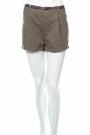 Дамски къс панталон Atmosphere