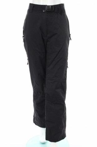 Дамски панталон за зимни спортове K-Tec