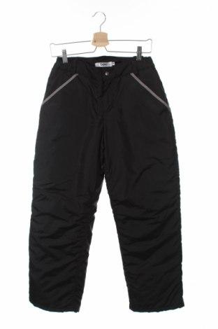 Παιδικό παντελόνι για χειμερινά σπορ Bpc Bonprix Collection