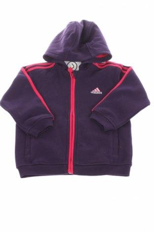 Детски суичър Adidas