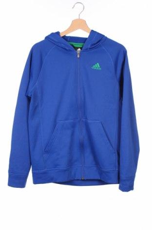 Детско спортно горнище Adidas