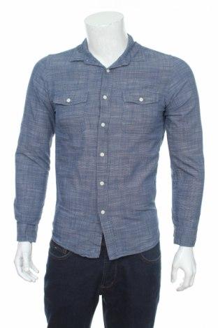 Мъжка риза Avant Premiere