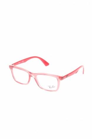 Рамки за очила Ray Ban