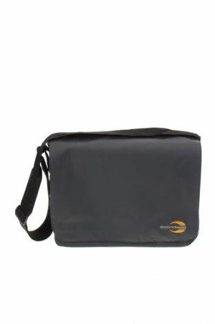 Чанта Halfar