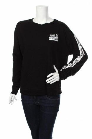 Дамска блуза H&M Divided