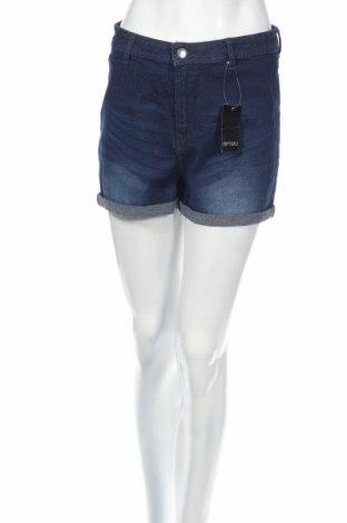 Дамски къс панталон Esmara