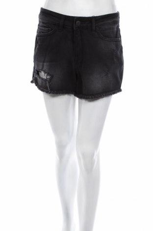 Pantaloni scurți de femei Noisy May