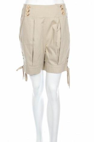 Дамски къс панталон Sportmax