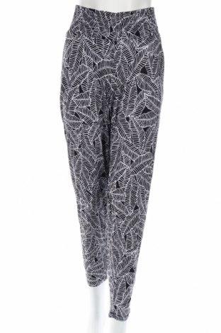 Панталон за бременни H&M Mama