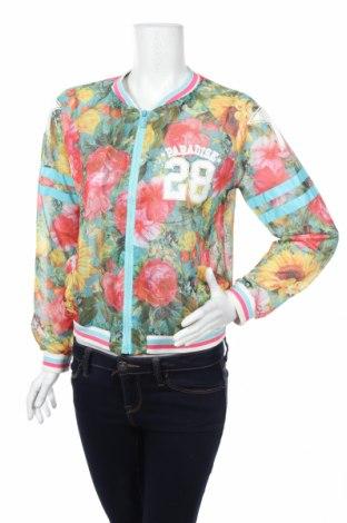 Γυναικείο μπουφάν Alcott