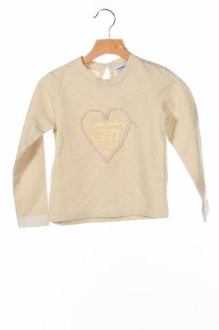 Детска блуза Mandarino