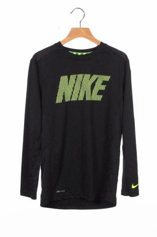 Detská športová blúzka  Nike