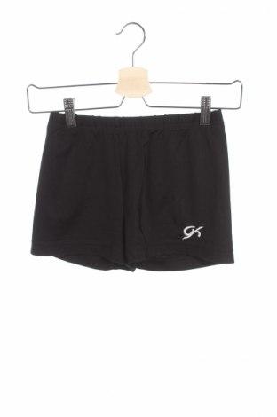 Detské krátke nohavice