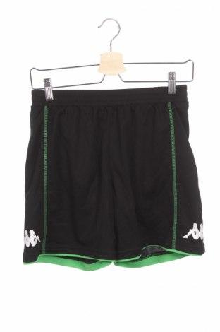 Detské krátke nohavice  Kappa