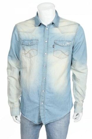 Мъжка риза Terranova