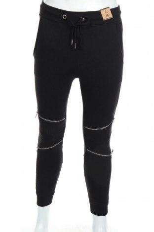 Męskie spodnie sportowe Pull&Bear