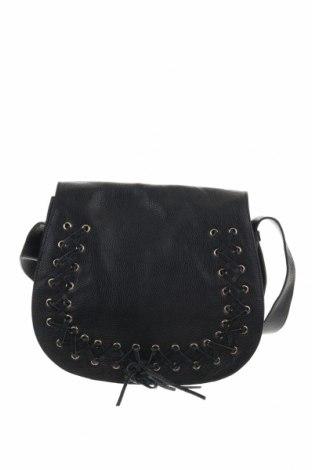 Дамска чанта, Цвят Черен, Естествена кожа, Цена 37,80лв.