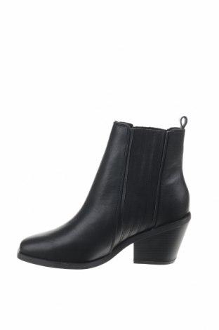Γυναικεία μποτάκια Reserved, Μέγεθος 37, Χρώμα Μαύρο, Γνήσιο δέρμα, Τιμή 16,48€