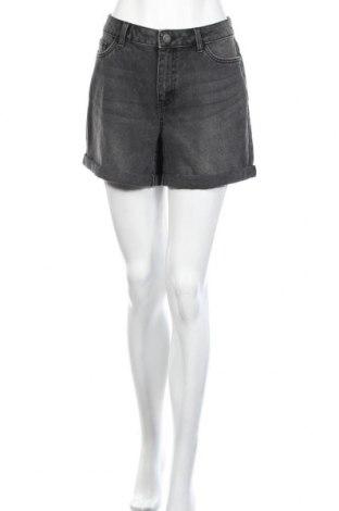 Γυναικείο κοντό παντελόνι Noisy May, Μέγεθος M, Χρώμα Γκρί, Βαμβάκι, Τιμή 15,54€