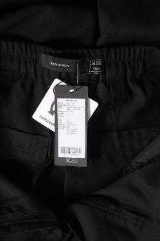 Дамски панталон Vero Moda, Размер M, Цвят Черен, 84% полиестер, 15% вискоза, 1% еластан, Цена 14,72лв.