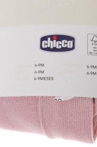 Παιδικό καλσόν Chico's, Μέγεθος 6-9m/ 68-74 εκ., Χρώμα Ρόζ , 80% βαμβάκι, 17% πολυαμίδη, 3% ελαστάνη, Τιμή 5,63€