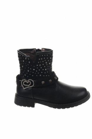 Παιδικά παπούτσια Balducci, Μέγεθος 25, Χρώμα Μαύρο, Δερματίνη, κλωστοϋφαντουργικά προϊόντα, Τιμή 10,67€