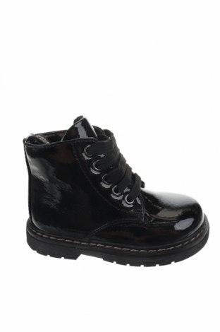 Παιδικά παπούτσια Balducci, Μέγεθος 21, Χρώμα Μαύρο, Δερματίνη, Τιμή 9,96€