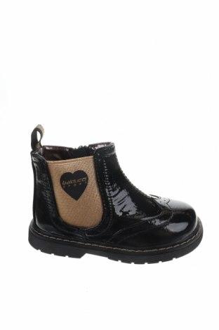 Παιδικά παπούτσια Balducci, Μέγεθος 23, Χρώμα Μαύρο, Δερματίνη, Τιμή 24,90€