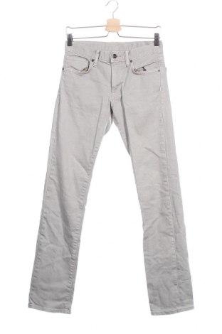 Мъжки панталон Uniqlo, Размер S, Цвят Сив, 99% памук, 1% еластан, Цена 10,29лв.